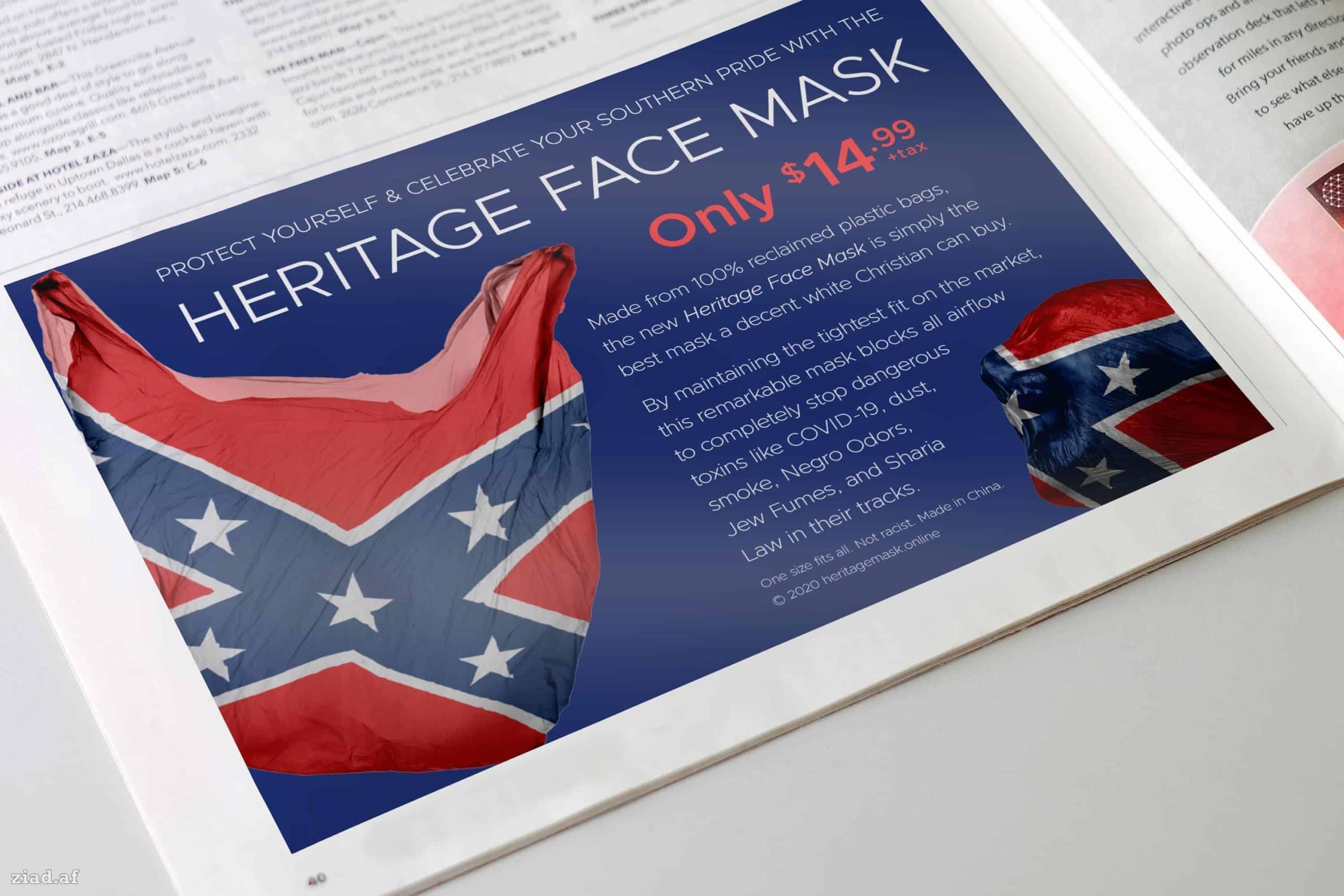Heritage Mask